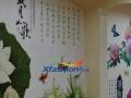 福州绣时尚墙衣加盟,全国招商中加盟中