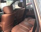 纳智捷大7 SUV2013款 2.2T 自动 两驱锋芒进化版智慧