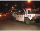 德州道路救援电话是多少?德州高速救援拖车服务很好