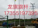 云南平价不锈钢旗杆厂云南电动旗杆厂 云南音乐旗杆(图)
