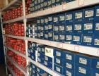 廊坊市日月恒發汽配銷售中心-專業電瓶運營商