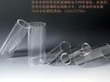 全网较优质 亚克力管 有机玻璃管 高透明塑料空心管定制PMMA圆