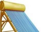 滨江区太阳能维修