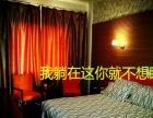 丰县布丁酒店有房出租