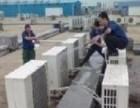 郴州专业维修空调 空气源 太阳能 热水器 洗衣机 冰箱
