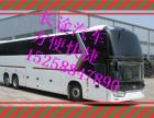 青岛到蚌埠的长途汽车(15258847890+客车时刻表)较