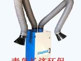 江苏无锡移动式焊接烟尘净化器工业烟尘废气吸附净化装置