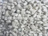 厂家直销哇哈哈瓶再生料/HDPE白色一级