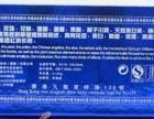 怎么订购香港美之韵2合1 那里有美之韵4合1卖