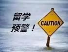 上海出国留学翻译服务 大使馆推荐商家 上海朗传翻译公司(图)