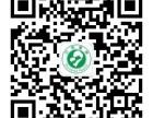 广州高龄二胎:高龄女性想要二胎应该注意什么!