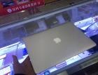 苹果电脑进水维修