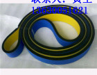 佛山工业皮带厂家-价格优惠-一条龙服务