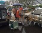 道路汽车救援 兑电 充气 搭电 拖车