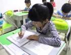 大兴黄村正规书法培训学校初中高级别假期可托管