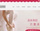 专业瑜伽健身网站建设推广