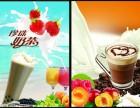 奶茶粉/咖啡粉/速溶粉