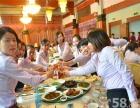 惠州企业年会策划 值得信赖