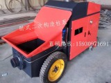 广州液压二次构造柱泵 二次构造输送泵操作简单