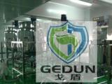 杭州国六车用尿素生产设备车用尿素生产技术配方