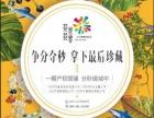 4A旅游景区鲜花主题小镇已营业现铺75折永.久产权