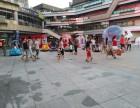 新城吾悦广场旺铺转让,适合各种餐饮类,客流量繁多