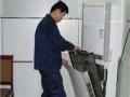 专业空调清洗,空调维修,空调安装移机,加雪种制冷液,回收