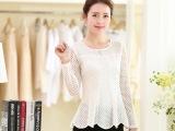 2015春季新款女装网店代理加盟装修身显瘦圆领领打底衫长t恤 女