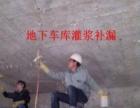 【澄海】专业承接各类防水补漏。优惠价格优质服务