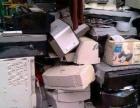 长沙城区办公用品回收