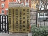 北京阿拉伯語培訓班 阿拉伯語初中高培訓班