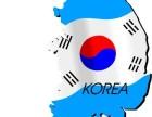 大连韩语学校 大连有哪里可以学习零基础寒假韩语