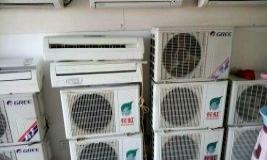 阳泉二手空调专营店