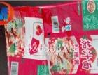 天津番茄酱三边封铝箔袋 番茄酱铝箔包装彩印复合膜图