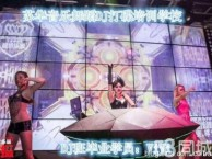 酒吧领舞热舞培训 深圳酒吧舞蹈培训机构首选苏华艺术学校