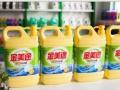 生产洗衣液-洗车液-汽车玻璃水-技术免费提供