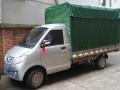 六万或四万出售一部有稳定货源的微型货车!