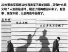 专升本高起专山东大学邹平博文