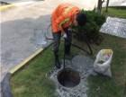 静安区新闸路清洗疏通公司 静安区新闸路清理雨水污水管道价格