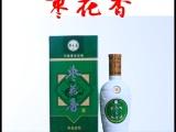 齐国盛世红枣酵.素酒 天然发酵营养酒 红枣阿胶欢迎来电访问!