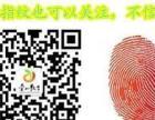 合川最专业的语言培训机构,日、韩、法、德小语种培训