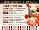怎样煮鱼火锅 在山东哪里开一家鱼火锅店生意还比较好