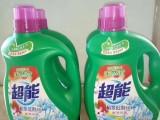大连洗衣液批发 超能洗衣液采购批发 厂家直销