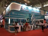 苏州展览工厂,苏州展会设计搭建公司