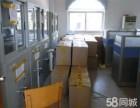 居民搬家 公司搬迁 工厂搬迁 搬钢琴 空调拆装维修