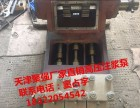 高压注浆泵 变频泥浆泵 三缸柱塞泵 天津聚强高压泵厂家价格低