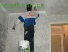 汕头综合维修服务队:清通,油漆,水电,装修等等