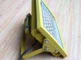 旭辉XHD97LED防爆灯30-200W方形防爆LED灯直销