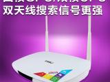 台硕T2 双核四显 高清电视盒 电视机顶盒 安卓 4.2 wif