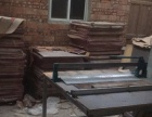 (null) 罗源县瓷砖加工厂转让